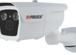 Camera IP hồng ngoại PURASEN PU-450ZIP 1.0